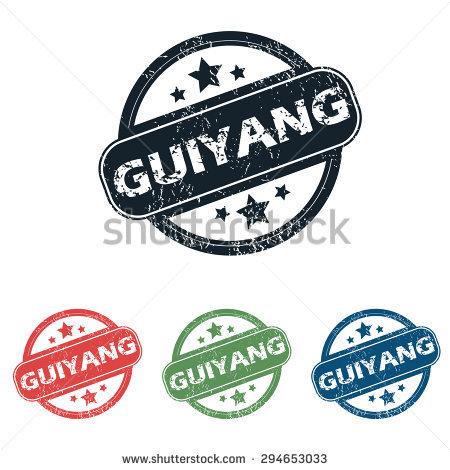 Guiyang clipart #18