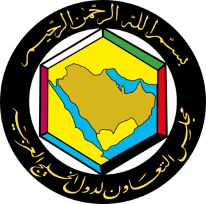 Cooperation Council For The Arab States Of The Gulf Clip Art at.