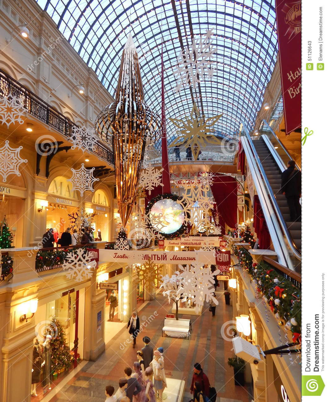 Gum (State Department Store) Decorated For Christmas And New Year.