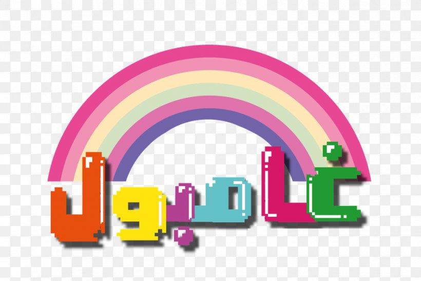 Logo The Amazing World Of Gumball Season 3 The Amazing World.