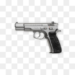 Gun, Gun, Military, Pistol PNG Image And #24525.