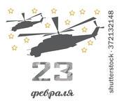 1 gunship free clipart.