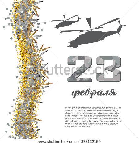 Gunship Helicopter Stock Vectors & Vector Clip Art.