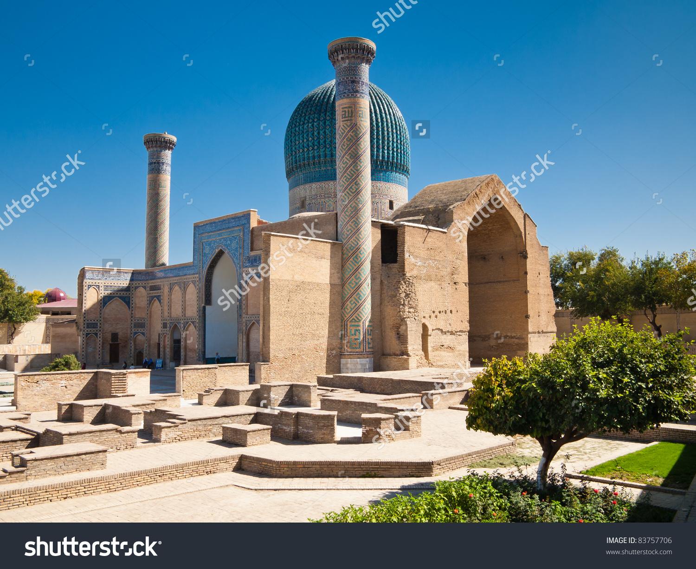 Gur Emir Mausoleum Of The Asian Conqueror Tamerlane (Also Known As.
