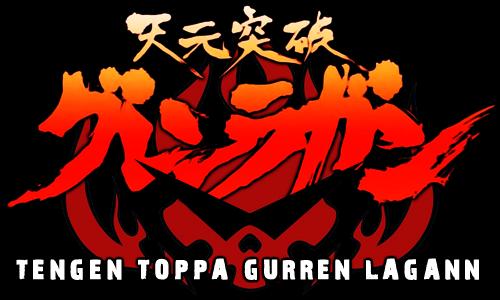 Tengen Toppa Gurren Lagann Review.