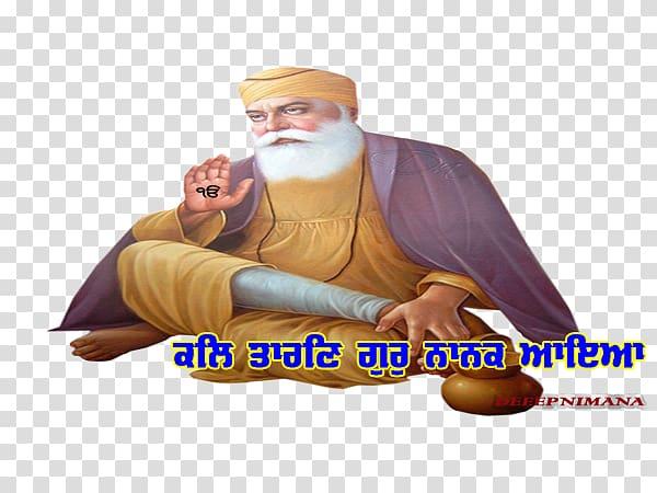Thumb Human behavior Homo sapiens Guru Nanak, Guru Nanak Dev.