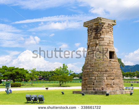Gyeongju Stock Photos, Royalty.