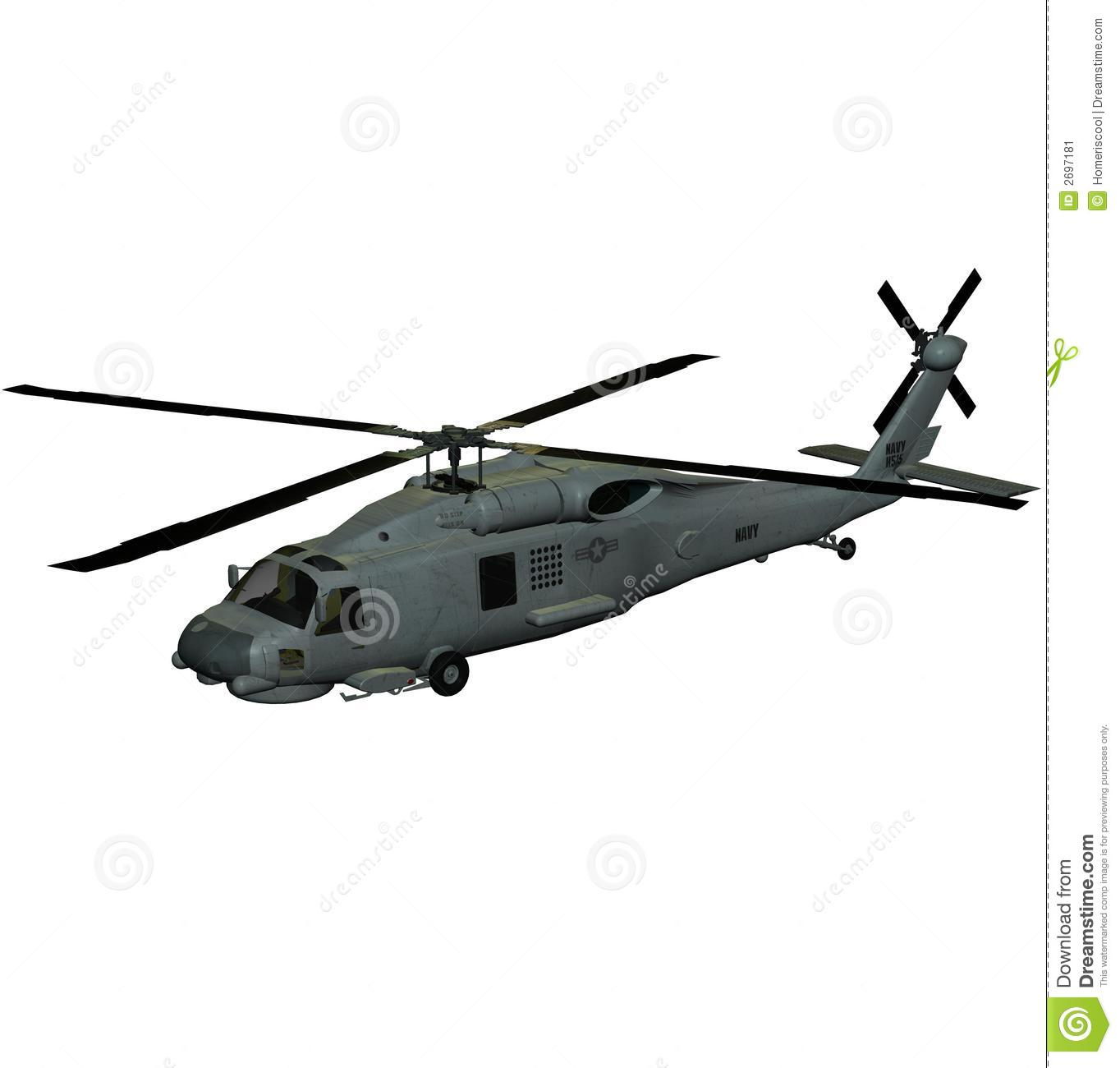 Helicopter's Rotor Stock Image.