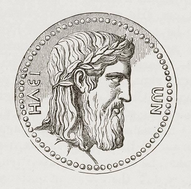 Emperor Hadrian Clip Art, Vector Images & Illustrations.