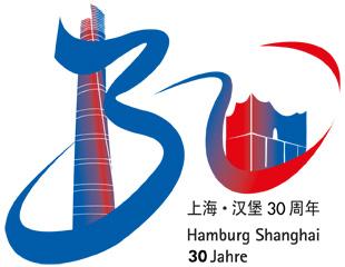 Hamburg Logo, Flaggen und Wappen.