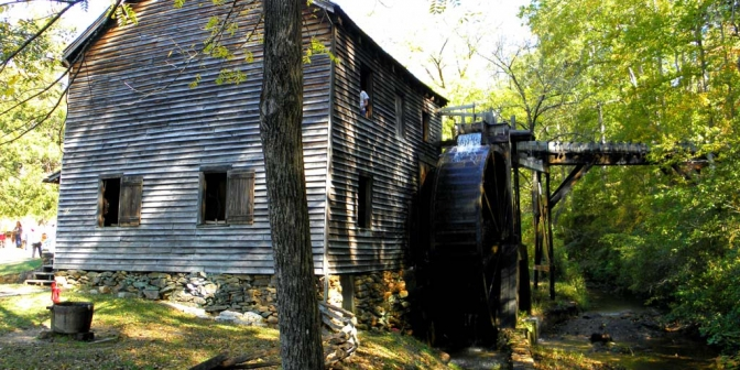 Hagood Mill.