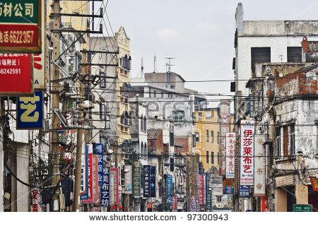 Haikou city clipart #6