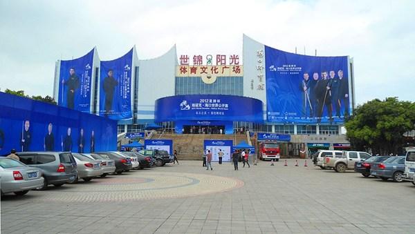 Asian Mayors Forum > CITIES > China > Haikou.