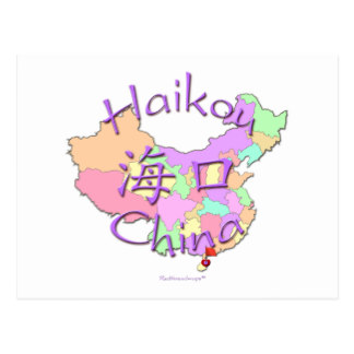 Haikou Adoption Gifts on Zazzle.