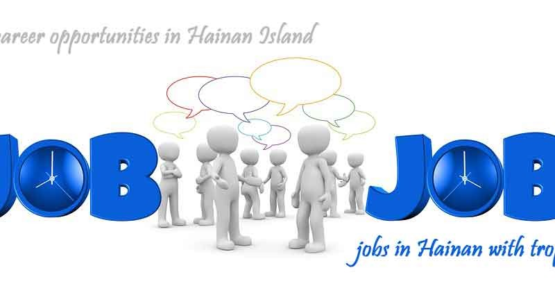 Jobs in Hainan Archives.
