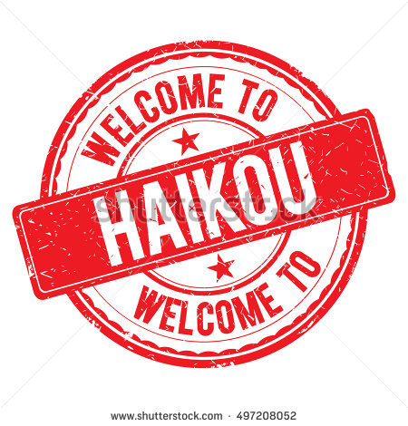Haikou Stock Images, Royalty.