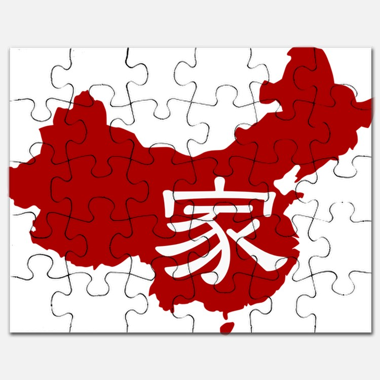 Haikou China Puzzles, Haikou China Jigsaw Puzzle Templates.