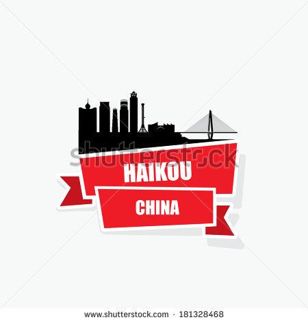 Hainan China Stock Photos, Royalty.