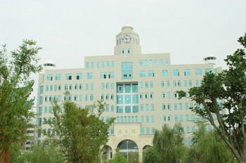 Haikou College of Economics and Vocational Technology.