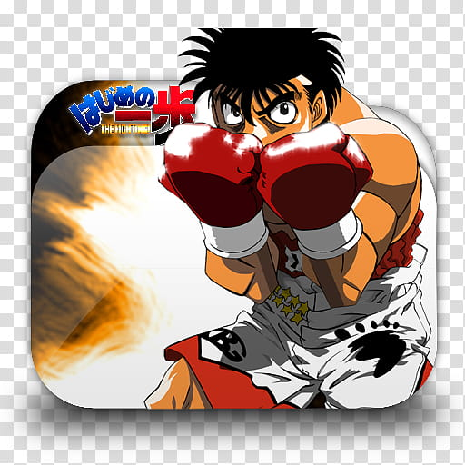 Anime Folder Icon Pack by Knives, Hajime no Ippo transparent.