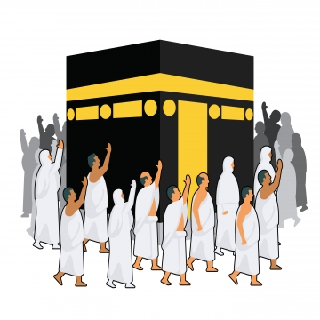 Hajj Png, Vector, PSD, and Clipart With Transparent Background for.