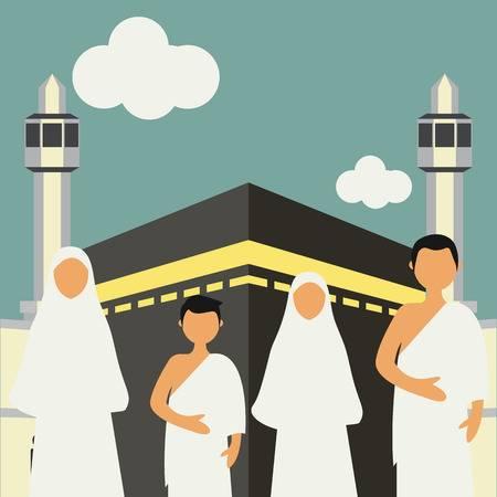 2,260 Hajj Cliparts, Stock Vector And Royalty Free Hajj Illustrations.