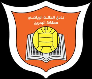 Hala Club Logo Vector (.PDF) Free Download.