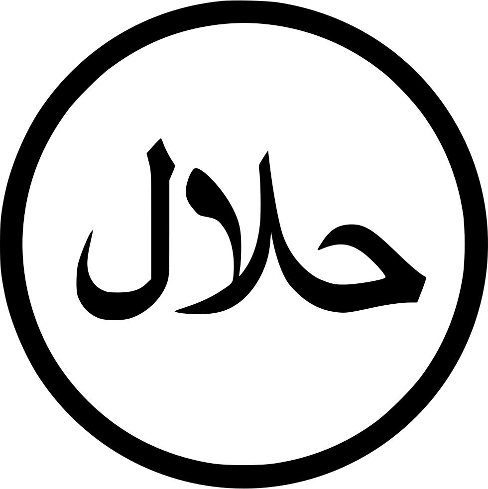 Png Logo Halal.