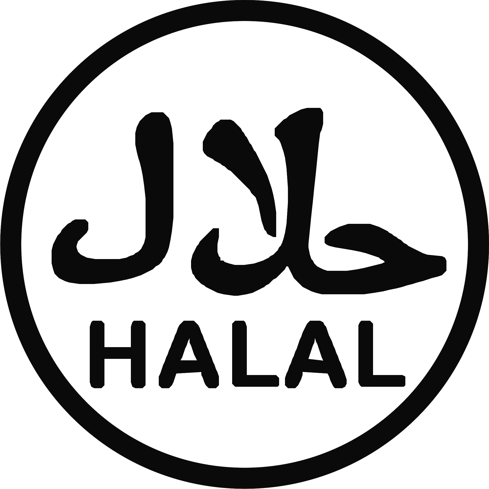 Logo hala png 7 » PNG Image.