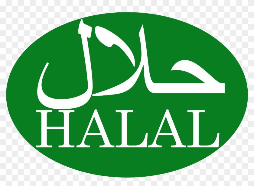 Halal Logo India Leading.