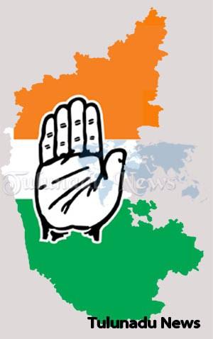 Congress to target BJP on corruption in Karnataka.