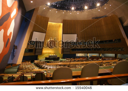 United Nations New York Stock Photos, Royalty.