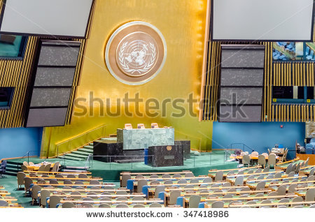 United Nations Stock Photos, Royalty.