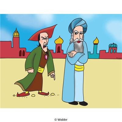 Megillas Esther: Mordechai Refusing to Bow to Haman.