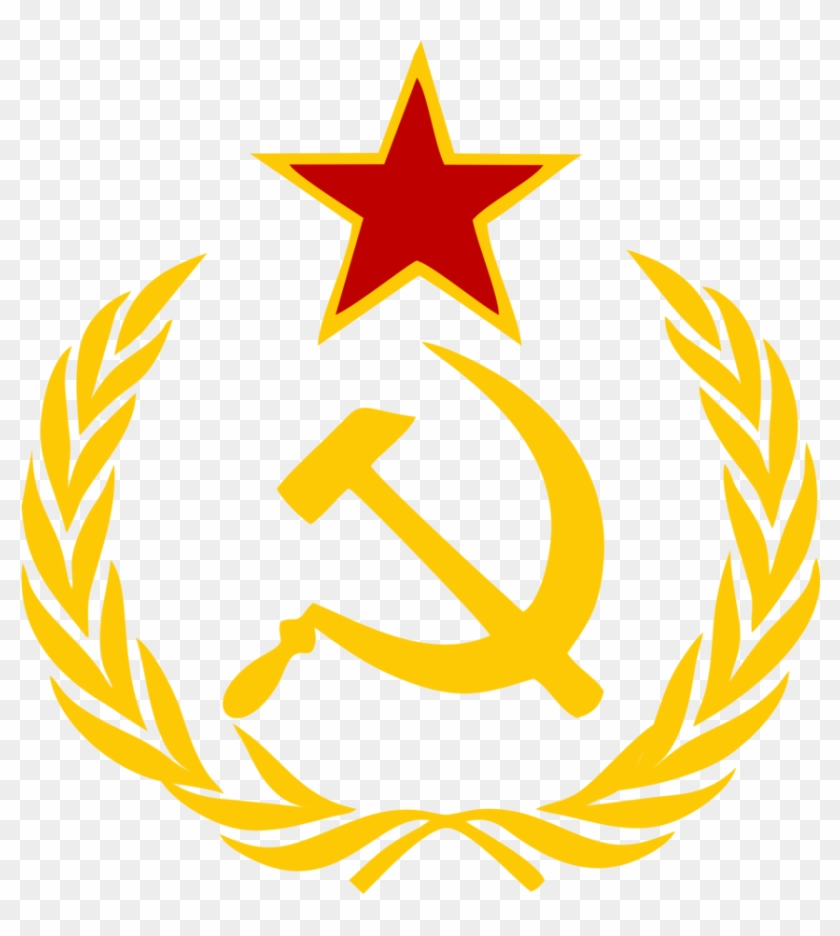 Transparent Hammer And Sickle, HD Png Download.