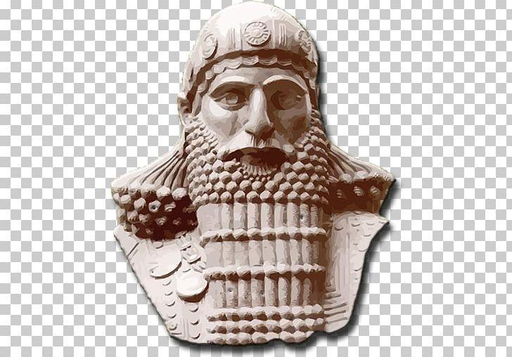 Babylon Code Of Hammurabi Utu Sin PNG, Clipart, Akkadian.