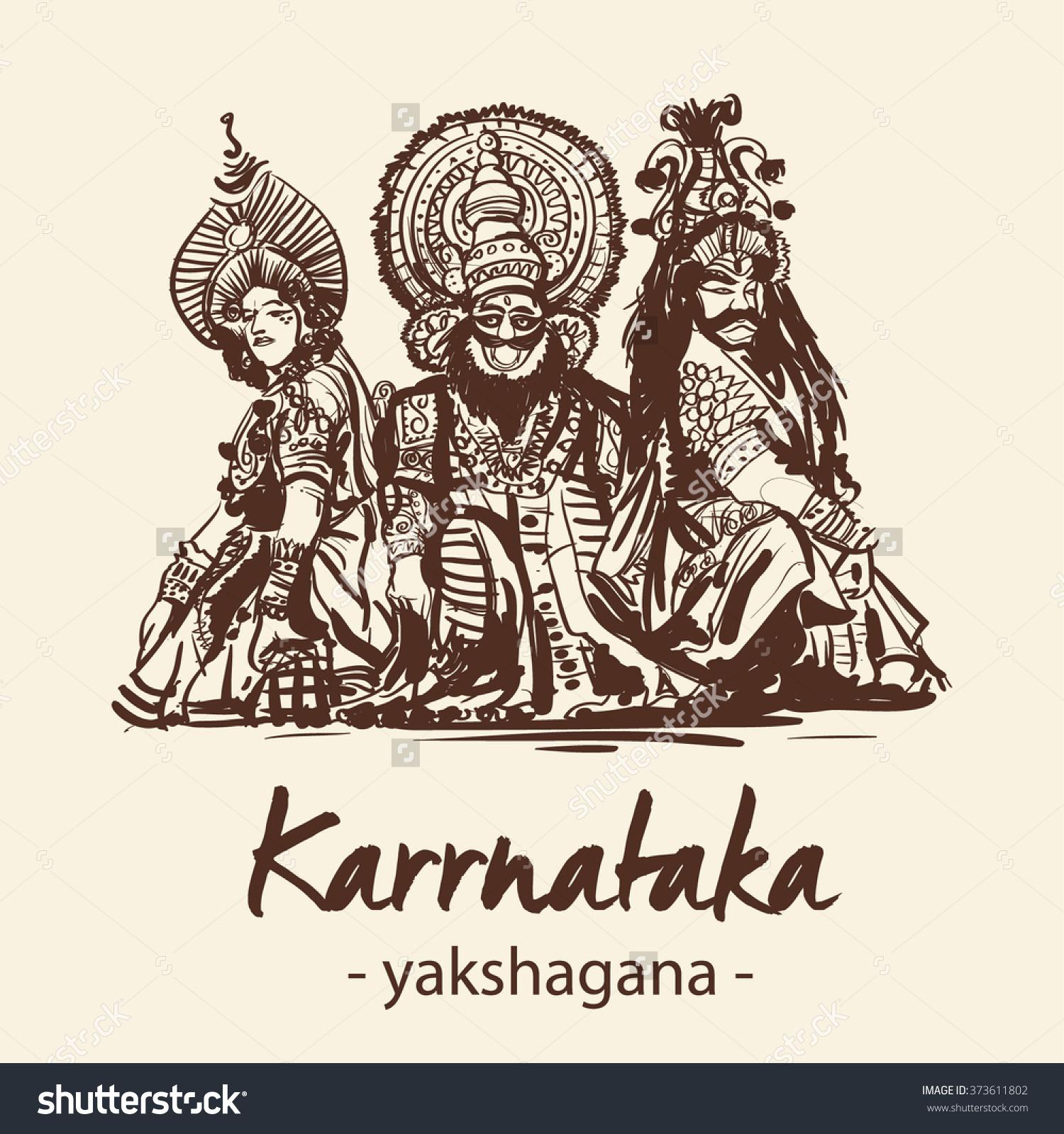Yakshagana Hampi Karnataka Vector Stock Vector 373611802.