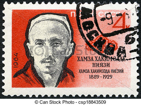 Stock Illustration of USSR.