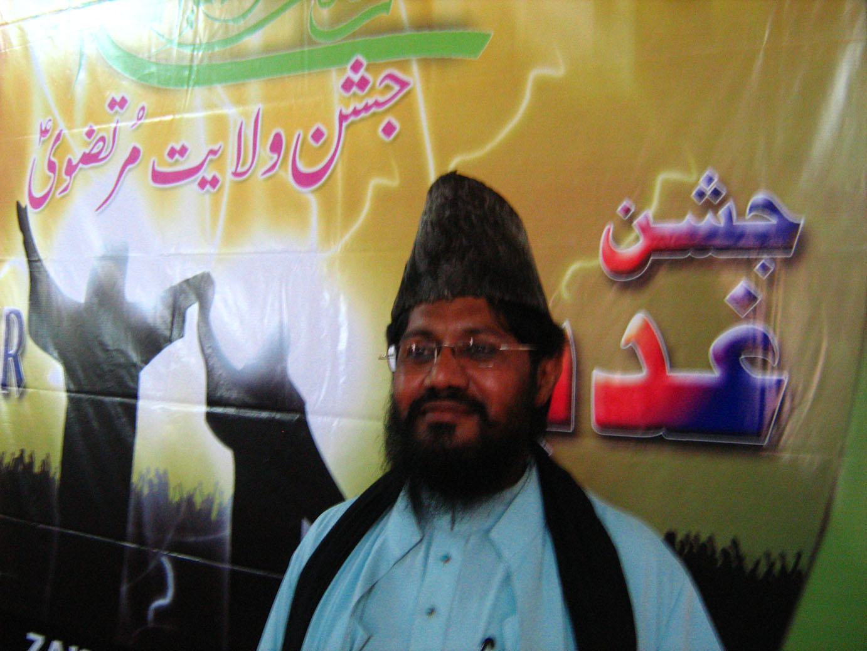 Ameer hamza name clipart.