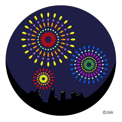 Free fireworks illustration|Pictures of clipart and graphic.