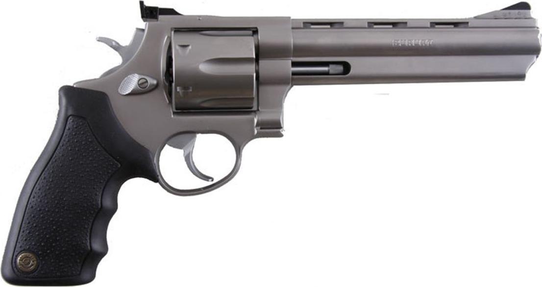Gun PNG Transparent Gun.PNG Images..