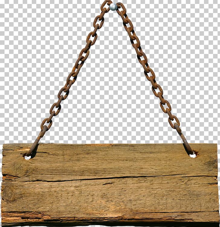 Stock Photography Wood Chain PNG, Clipart, Banner, Chain.