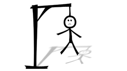 Play Hang Man Clipart.