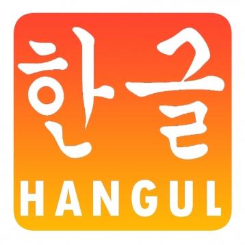 Korean Alphabet (Hangul Drag And Drop) Reference App Review (iOS.