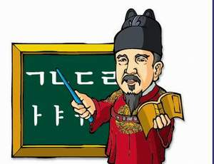 My Life in KA: History of Hangul.