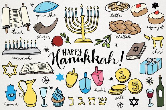 Hanukkah Clipart Illustrations.