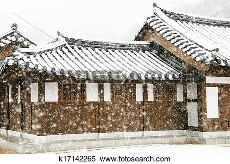 Stock Image of Winter landscape in south korea,Traditional Houses.