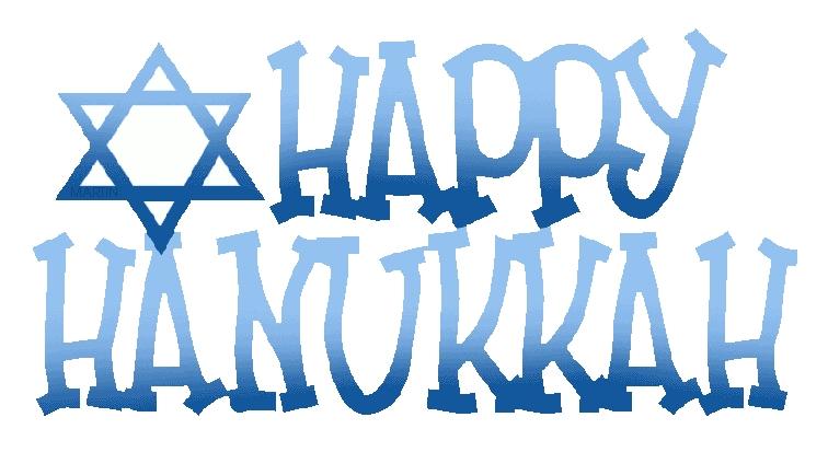 happy hanukkah clipart #11