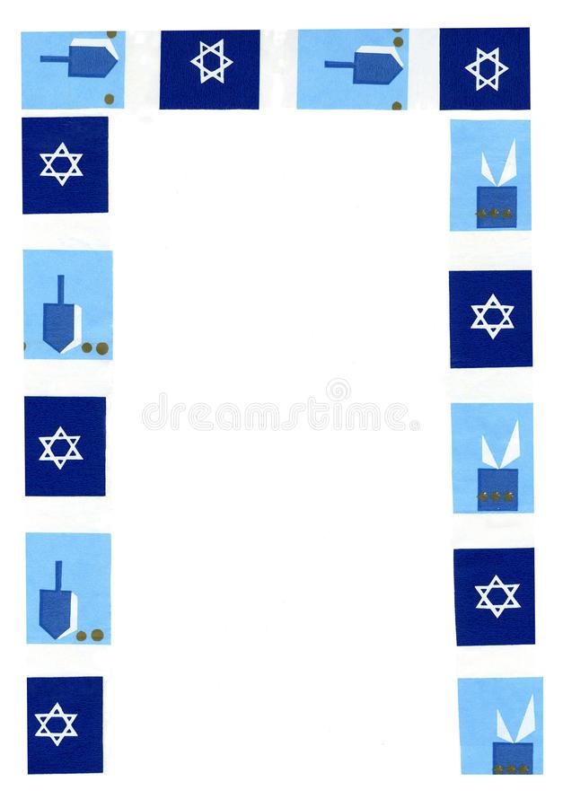 Hanukkah Border Stock Images.