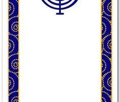 Hanukkah border clipart » Clipart Portal.